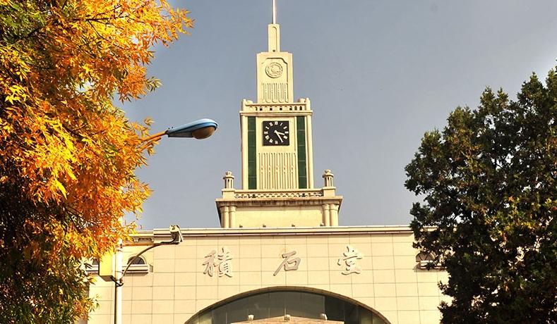 Tuyển sinh học bổng Chính phủ Trung Quốc Đại học Lan Châu 2020