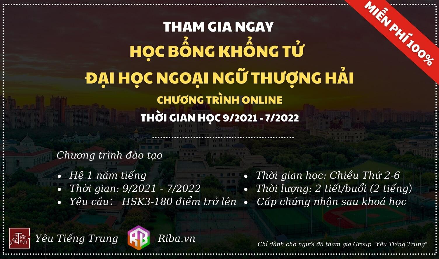 Đăng ký Học bổng Khổng Tử – Đại học Ngoại ngữ Thượng Hải
