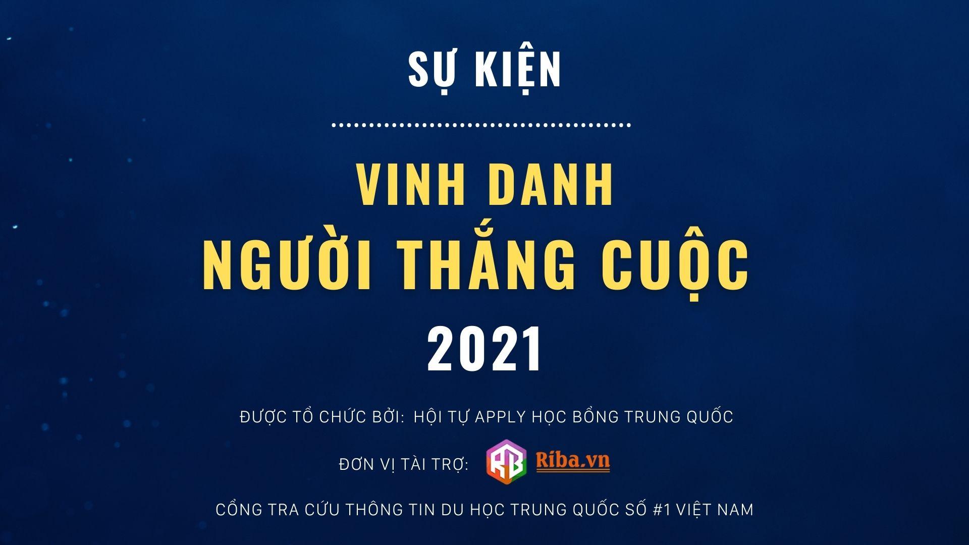 """SỰ KIỆN VINH DANH """"NGƯỜI THẮNG CUỘC"""" 2021"""